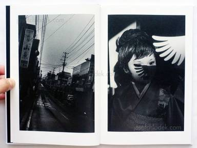 Sample page 2 for book  Hiroyasu Nakai – North Point (中居裕恭写真集 北点)