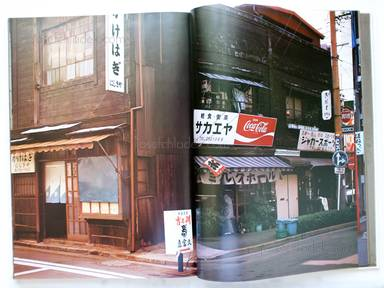 Sample page 2 for book  Yutaka Takanashi – Machi – Town