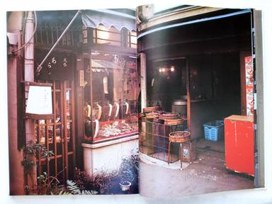 Sample page 3 for book  Yutaka Takanashi – Machi – Town