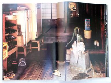 Sample page 8 for book  Yutaka Takanashi – Machi – Town