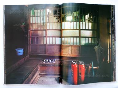 Sample page 11 for book  Yutaka Takanashi – Machi – Town