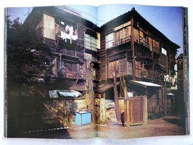 Sample page 12 for book  Yutaka Takanashi – Machi – Town