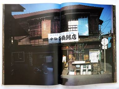 Sample page 13 for book  Yutaka Takanashi – Machi – Town