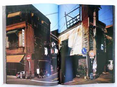 Sample page 18 for book  Yutaka Takanashi – Machi – Town