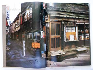Sample page 19 for book  Yutaka Takanashi – Machi – Town